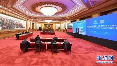 习近平出席亚太经合组织第二十七次领导人非正式会议并发表重要讲话